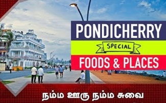 Pondicherry Special Food & Places 06-05-2018 Puthuyugam Tv