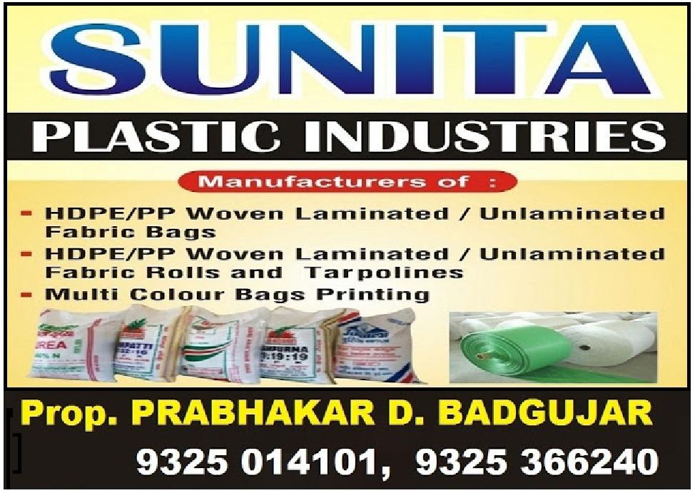 Sunita Plastics