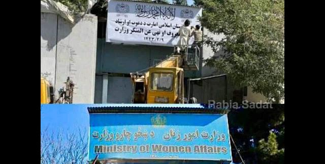 Taliban Ganti Nama Kementerian Urusan Wanita Menjadi Kementerian Amar Ma'ruf Nahi Mungkar