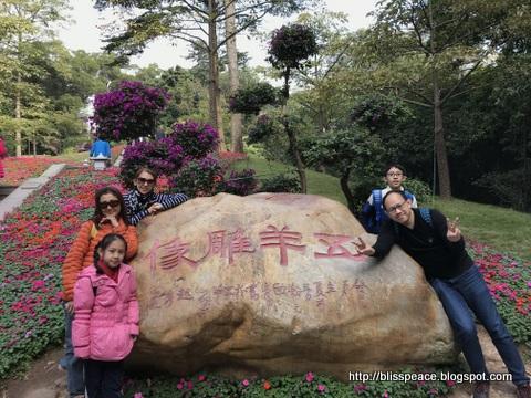 China Trip 2017 - Guangzhou # 3 : Parks hopping !