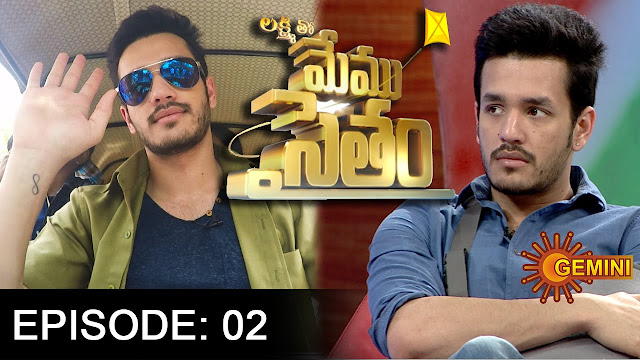Memu Saitham - మేము సైతం | Akhil Akkineni | Ep02 | Dt 09-04-16 | Gemini TV