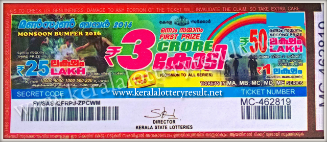 Monsoon Bumper 2016 keralalotteryresult.net