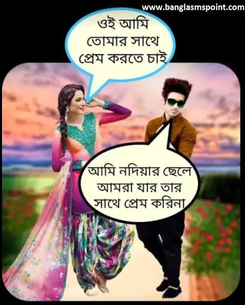 Bengali Love Quotes | Love Quotes in Bengali