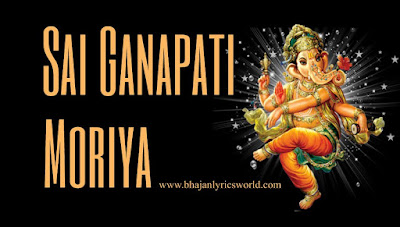 Sai Ganapati Moriya