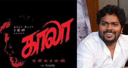 Rajinikanth's 164th film named Kaala : Pa. Ranjith