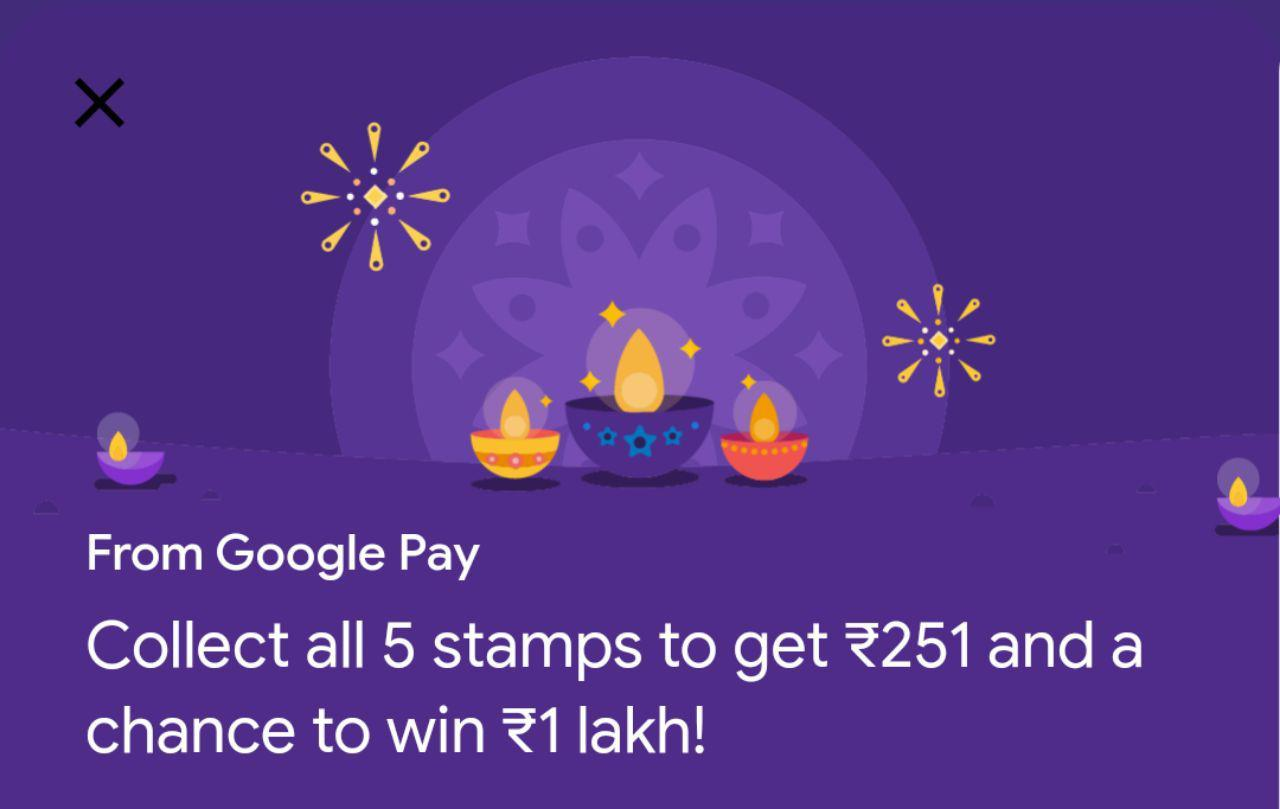 How to Get Rangoli stamp in google pay Which Can Help You Win Rs 1 Lakh!