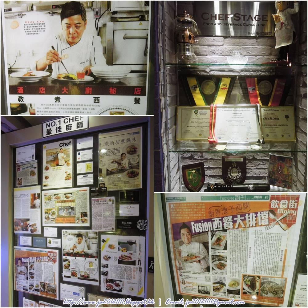 W Kitchen Openrice
