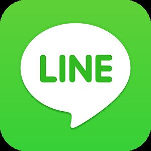 line app hack