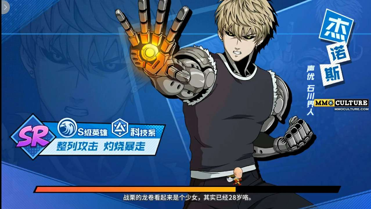 GAME ONE PUNCH MAN THE STRONGEST MAN MOBILE DI ANDROID