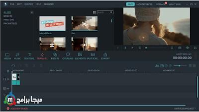 افضل برنامج محرر الفيديو filmora video editor