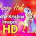 Radha Krishna Holi Images 2020 download free