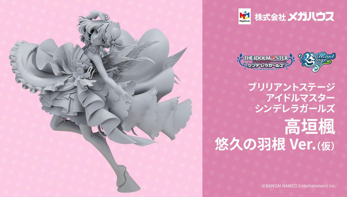 Brilliant Stage Idol Master Cinderella Girls