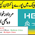 HBL Bank Limited 2019 today published job cash Officer & Agri.Finance officer