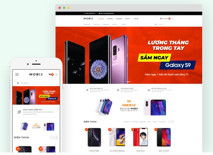 Template, Template interface Atlantis MobiJ