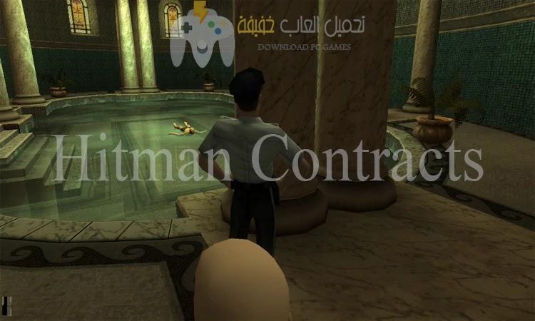 تحميل لعبة هيتمان جميع الإصدارات للكمبيوتر من ميديا فاير