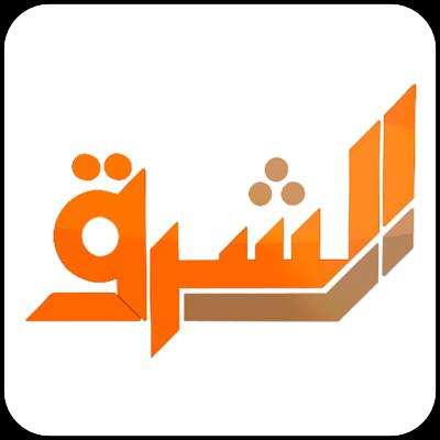 تردد قناة الشرق الجديد على النايل سات لمتابعة برنامج «مع معتز» الذي يقدمه معتز مطر