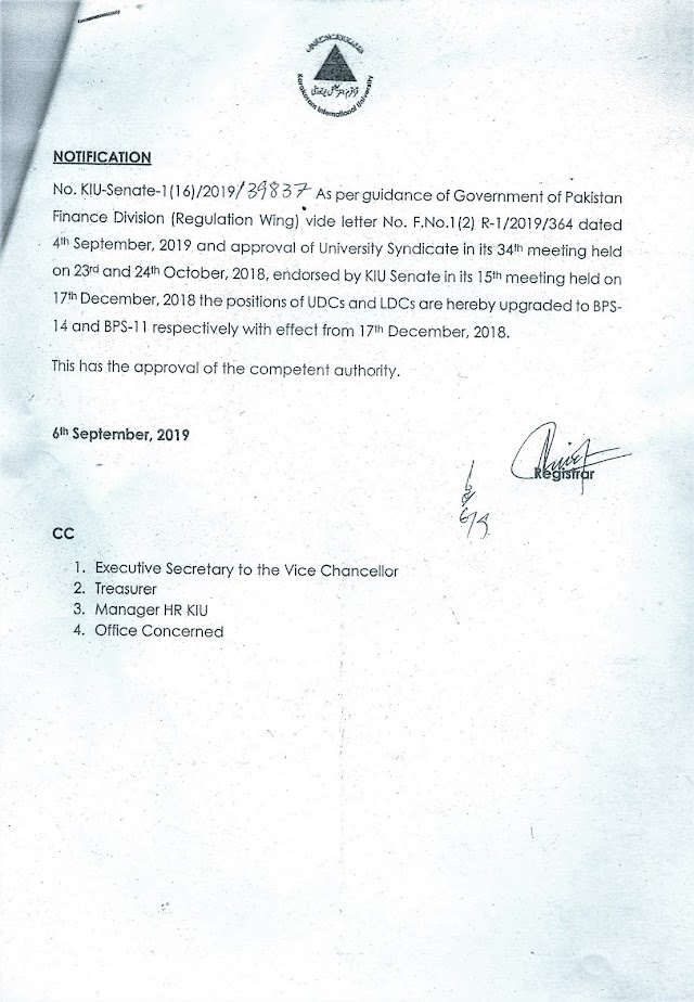 UP-GRADATION OF UDCs AND LDCs TO BPS-14 AND BPS-11