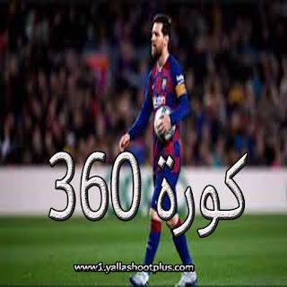 360Kora