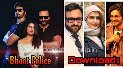 (2020) Bhoot Police Full Movie