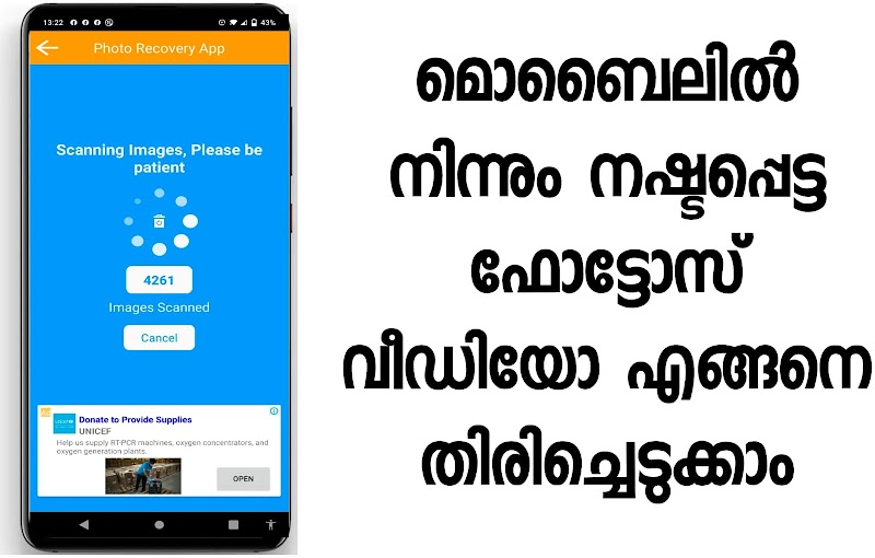 Download Photo Recovery Android App