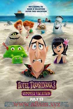فيلم Hotel Transylvania 3: Summer Vacation 2018 مترجم