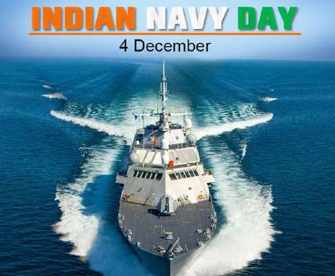 indian navy day,indian navy,navy day,46th indian navy day,indian navy day 2017,4 december indian navy day,navy day india,navy,indian navy day 2018,indian navy day history,india,indian navy day celebration,navy day celebration in india,indian navy ships,indian navy force,navy day 2017,navy day 2018,story of india's navy day,navy day 2017 celebration,india navy,vizag navy day,indian navy status