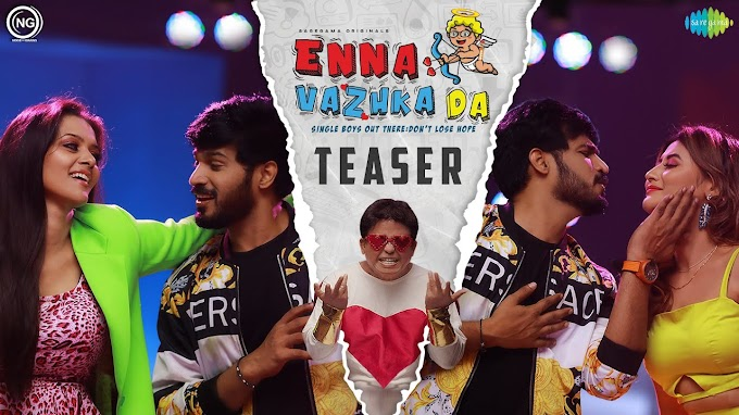 Enna Vazhka Da Song Lyrics   Enna Vazhka Da (2021) Tamil Album Song Lyrics   Benny Dayal