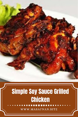 Simple Soy Sauce Grilled Chicken