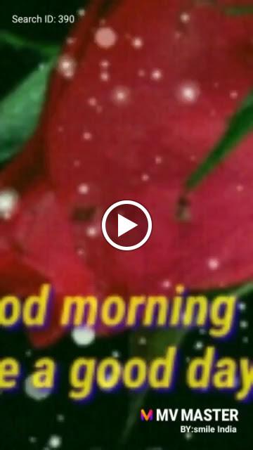 https://www.purusattom.com/2020/09/good-morning-beautiful-gifs-for-friends.html