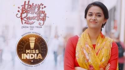 MISS INDIA (2020) Telugu Tamil Malayalam 480p Tamilrockers