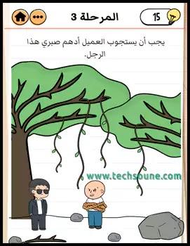 العميل أدهم صبري وفارس صائد الوحوش حل المرحلة 3
