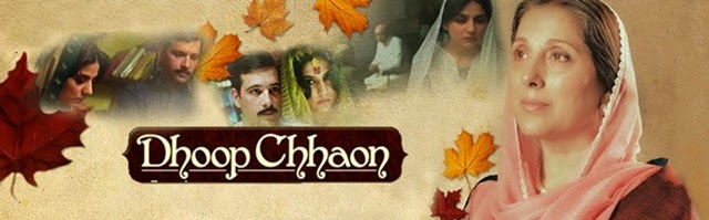 Dhoop Chhaon Upcoming Zindagi tv Show StarCast, Story, Photos ,Timing