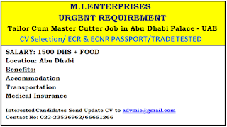 Tailor cum Master Cutter job in Abu Dhabi