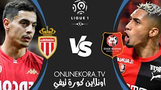 مشاهدة مباراة موناكو ورين بث مباشر اليوم 16-05-2021 في الدوري الفرنسي