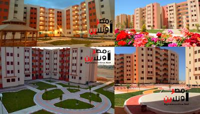 وزير الإسكان:أعلن طرح وحدات سكنية جاهزة للتسليم بالإعلان الثانى عشر بالإسكان الاجتماعى