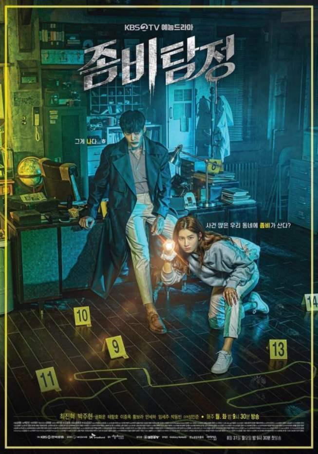 Zombie Detective poster