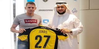 اتحاد جده يتعاقد رسمياً مع جوناس دي سوزا لاعب فريق فلامنجو البرازيلي
