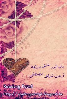 Dil ander ishq dareecha by Farhat Nishat Mustafa Online Reading