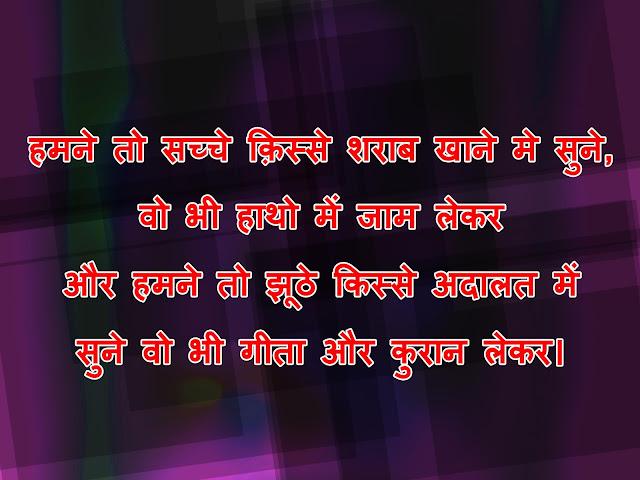 motivational images hindi hd