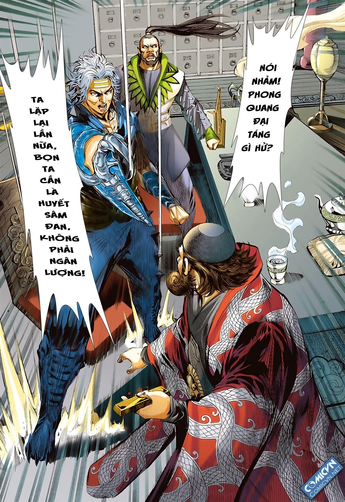 Sơn Hải Nghịch Chiến trang 14