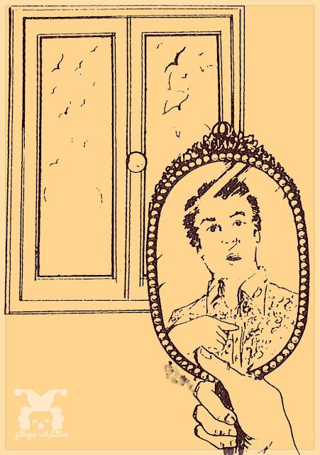 المرآة أنا المرآة أنا المرآة أنا المرآة أنا المرآة أنا المرآة أنا المرآة أنا المرآة أنا المرآة أنا المرآة أنا المرآة أنا المرآة أنا المرآة أنا المرآة أنا المرآة أنا المرآة أنا المرآة أنا المرآة أنا المرآة أنا المرآة أنا المرآة أنا المرآة أنا المرآة أنا المرآة أنا المرآة أنا المرآة أنا المرآة أنا المرآة أنا المرآة أنا المرآة أنا المرآة أنا المرآة أنا المرآة أنا المرآة أنا المرآة أنا المرآة أنا المرآة أنا المرآة أنا المرآة أنا المرآة أنا المرآة أنا المرآة أنا المرآة أنا المرآة أنا المرآة أنا المرآة أنا المرآة أنا المرآة أنا المرآة أنا المرآة أنا المرآة أنا المرآة أنا المرآة أنا المرآة أنا المرآة أنا المرآة أنا المرآة أنا المرآة أنا المرآة أنا المرآة أنا المرآة أنا المرآة أنا المرآة أنا المرآة أنا المرآة أنا المرآة أنا المرآة أنا المرآة أنا المرآة أنا المرآة أنا المرآة أنا المرآة أنا المرآة أنا المرآة أنا المرآة أنا المرآة أنا المرآة أنا المرآة أنا المرآة أنا المرآة أنا المرآة أنا المرآة أنا المرآة أنا المرآة أنا المرآة أنا المرآة أنا المرآة أنا المرآة أنا المرآة أنا المرآة أنا المرآة أنا المرآة أنا المرآة أنا المرآة أنا المرآة أنا المرآة أنا المرآة أنا المرآة أنا المرآة أنا المرآة أنا المرآة أنا المرآة أنا المرآة أنا المرآة أنا المرآة أنا المرآة أنا المرآة أنا المرآة أنا المرآة أنا المرآة أنا المرآة أنا المرآة أنا المرآة أنا المرآة أنا المرآة أنا المرآة أنا المرآة أنا المرآة أنا المرآة أنا المرآة أنا المرآة أنا المرآة أنا المرآة أنا المرآة أنا المرآة أنا المرآة أنا المرآة أنا المرآة أنا المرآة أنا المرآة أنا المرآة أنا المرآة أنا المرآة أنا المرآة أنا المرآة أنا المرآة أنا المرآة أنا المرآة أنا المرآة أنا المرآة أنا المرآة أنا المرآة أنا المرآة أنا المرآة أنا المرآة أنا المرآة أنا المرآة أنا المرآة أنا المرآة أنا المرآة أنا المرآة أنا المرآة أنا المرآة أنا المرآة أنا المرآة أنا المرآة أنا المرآة أنا المرآة أنا المرآة أنا المرآة أنا المرآة أنا المرآة أنا المرآة أنا المرآة أنا المرآة أنا المرآة أنا المرآة أنا المرآة أنا المرآة أنا المرآة أنا المرآة أنا المرآة أنا المرآة أنا المرآة أنا المرآة أنا المرآة أنا المرآة أنا المرآة أنا المرآة أنا المرآة أنا المرآة أنا المرآة أن