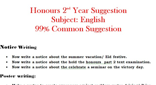 honours 2nd year English Suggestion 2019   99% Common**Exclusive**