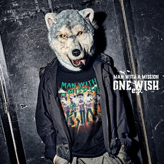 MAN WITH A MISSION ONE WISH