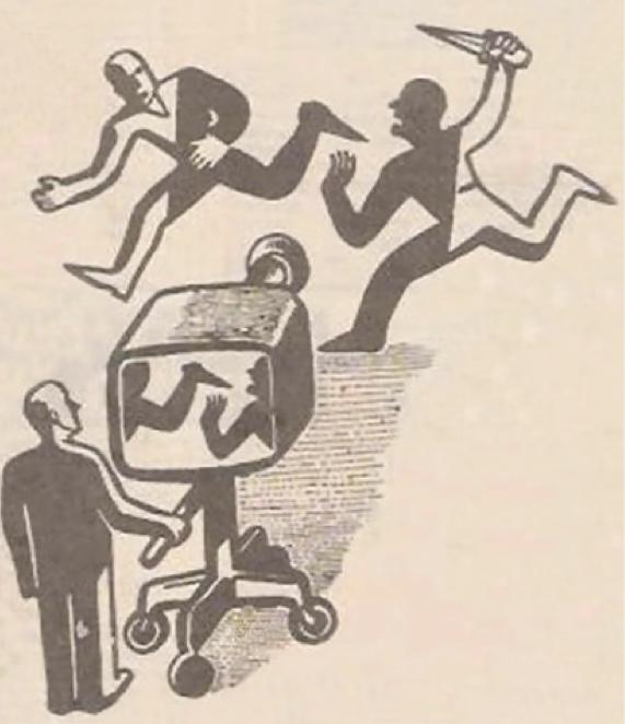 メディア・リテラシー
