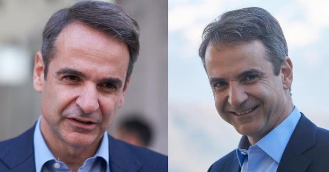 Κυριάκος Μητσοτάκης: Το πρώτο «όχι» του πρωθυπουργού – Τι αρνήθηκε να παραλάβει