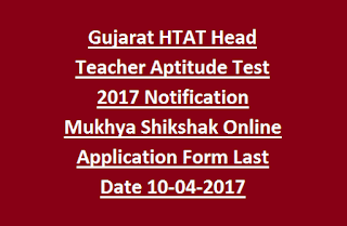 Gujarat HTAT Head Teacher Aptitude Test 2017 Notification Mukhya Shikshak Recruitment Online Application Form Last Date 10-04-2017