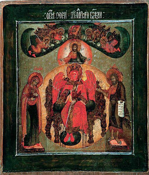 Antique Icon of Sophia, the Wisdom of God
