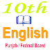 10th Class English Notes Punjab Board