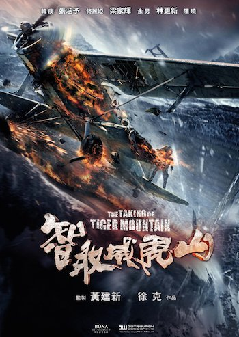 The Talking Of Tiger Mountain 2014 Dual Audio Hindi 480p BluRay – 400mb