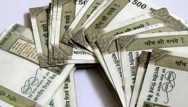 हर बेरोजगार युवा को मिलेंगे 3000 रुपए महीना, जानिए पूरा तरीका